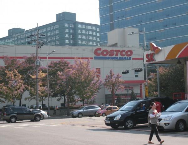 Costco? In Seoul?  Say it's so!   koreaye.com
