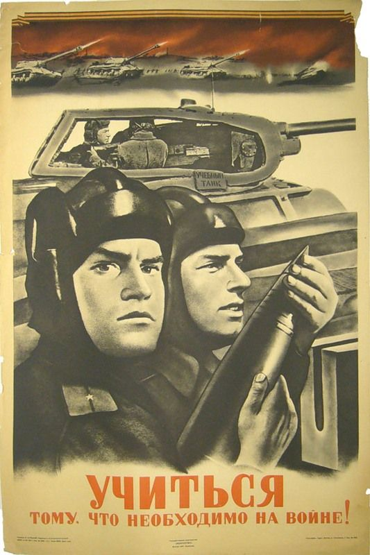 """Russian WW2  """"Learn what is necessary in war"""""""