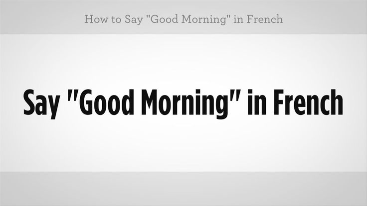 Good Morning In French And Italian : Best goodmorning images on pinterest bonjour buen