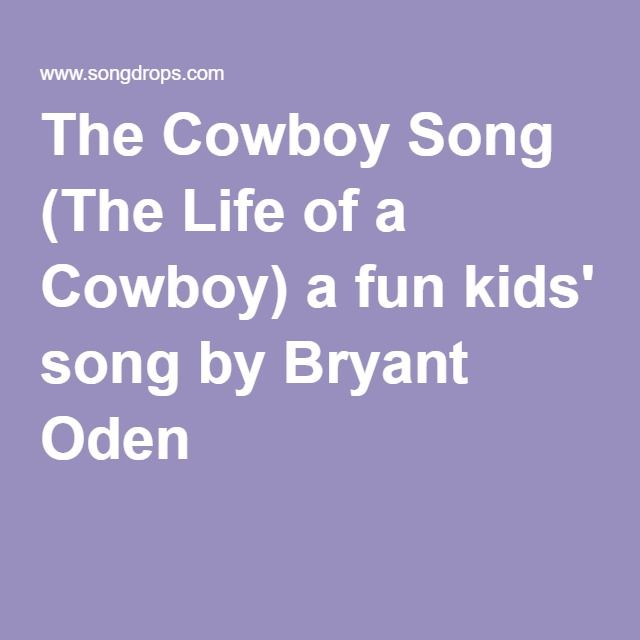 The Cowboy Song (The Life of a Cowboy) a fun kids' song by Bryant Oden