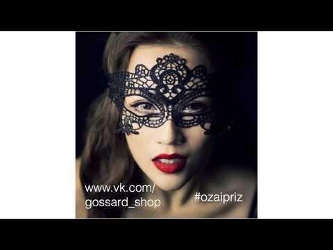 Я участвую в розыгрыше кружевной маски Mercy.  #ozaipriz,#розыгрыш,#розыгрышпризов,#розыгрышozai,#ozai,#конкурс,#приз,#акция,#подарок,#giveaway,#Lingerie,#Gossard,#белье,#мода,#винтаж,#vintage,#чулки,#корсет,#женское,#пеньюар,#пояс,#agentprovocateur,#грация,#нижнее,#LaLilouche,#Корсаж,#Corsage,#dottiesdelights,#фетиш