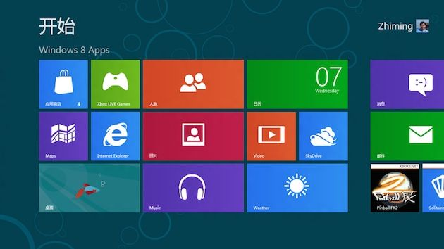China bans Windows 8 in government computers - http://www.gadget.com/2014/05/20/china-bans-windows-8-government-computers/ china ban, microsoft in china, microsoft news, microsoft update, windows 8, windows 8 news, windows 8 update, windows in china