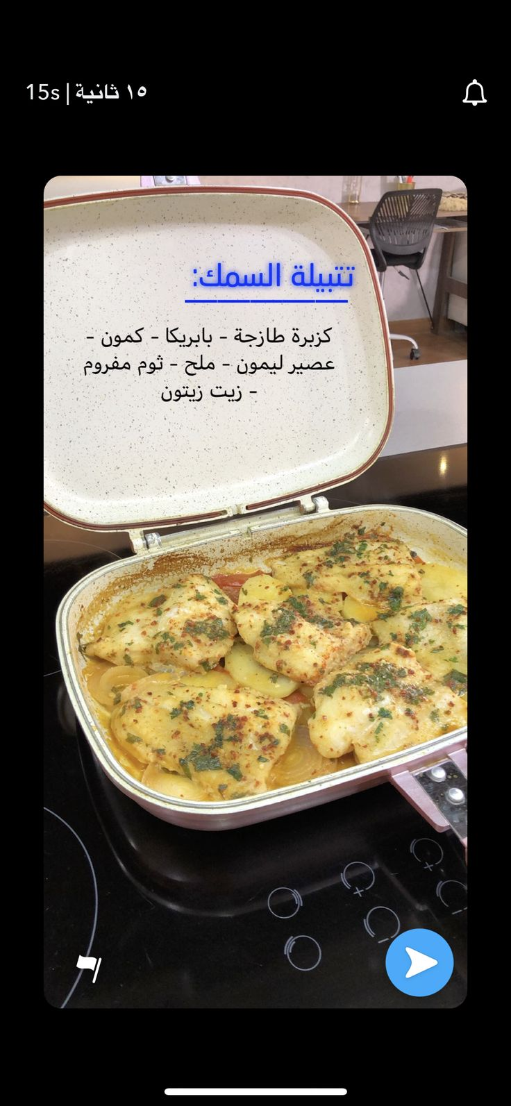 Pin By Re On Cooking Cooking Cooking Recipes Food