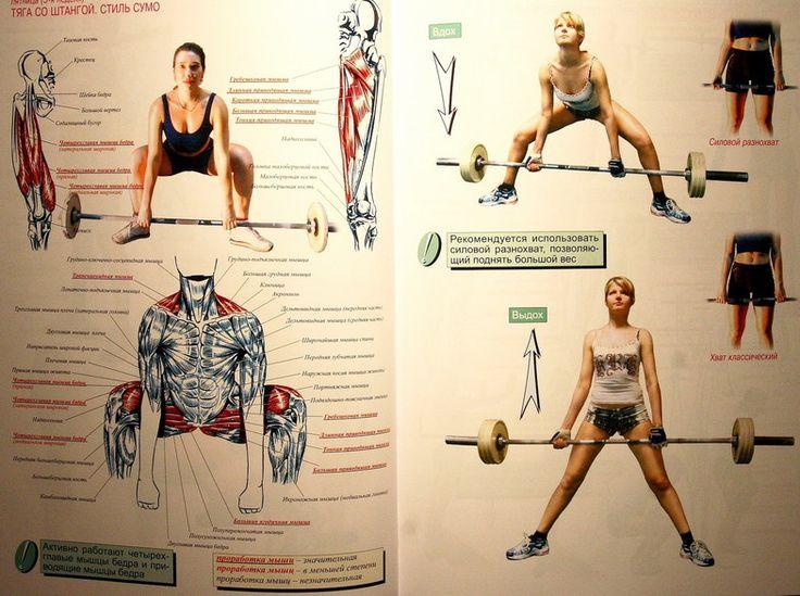 Атлетическая гимнастика - упражнения на мышцы спины IMG_9617
