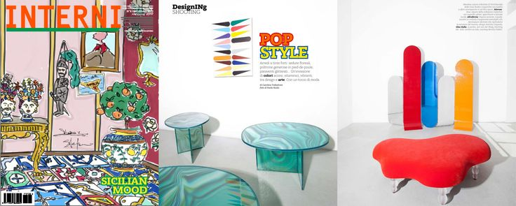 #Bow screen, #Galactica collection, design by #AntonioAricò for #altreforme, published on #Interni magazine, #Italy, july 2017, #interior #home #decor #homedecor #furniture #aluminium #woweffect #madeinItaly