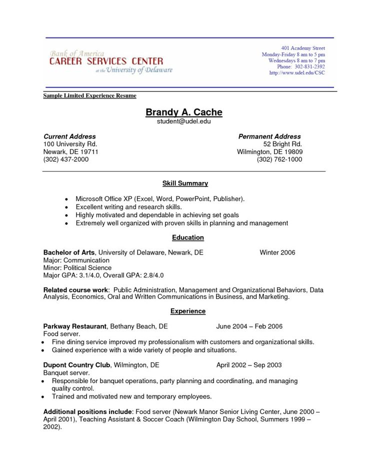 Experience on a resume cool build resume of 32 uptodate