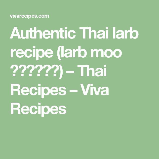 Authentic Thai larb recipe (larb moo ลาบหมู) – Thai Recipes – Viva Recipes