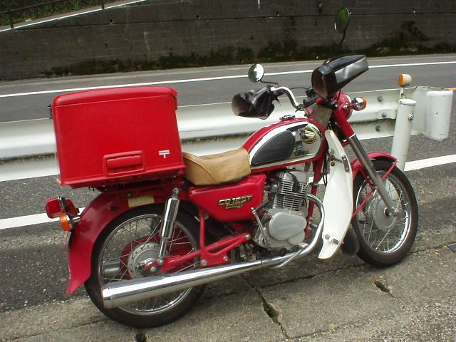Japan Classic Honda Motorcycles Derby Motorbikes Crotch Rockets Benly Cd125t