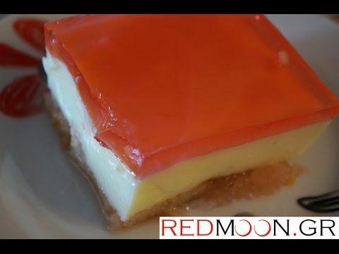 Γλυκό ψυγείου με κρέμα και ζελέ (English subtitles) - YouTube