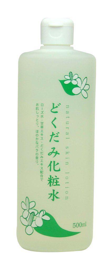 Amazon.co.jp: どくだみ化粧水: ヘルス&ビューティー