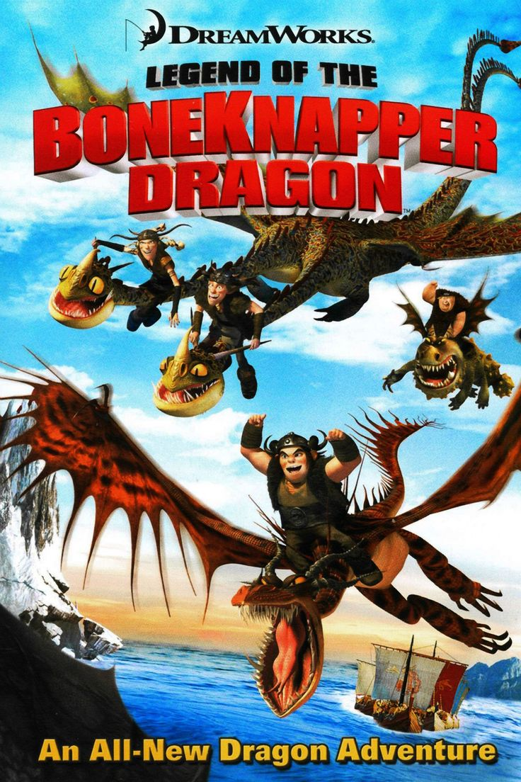Legend Of The Boneknapper Dragon Full Movie Click Image To Watch Legend Of  The Boneknapper · Image How To Train Your