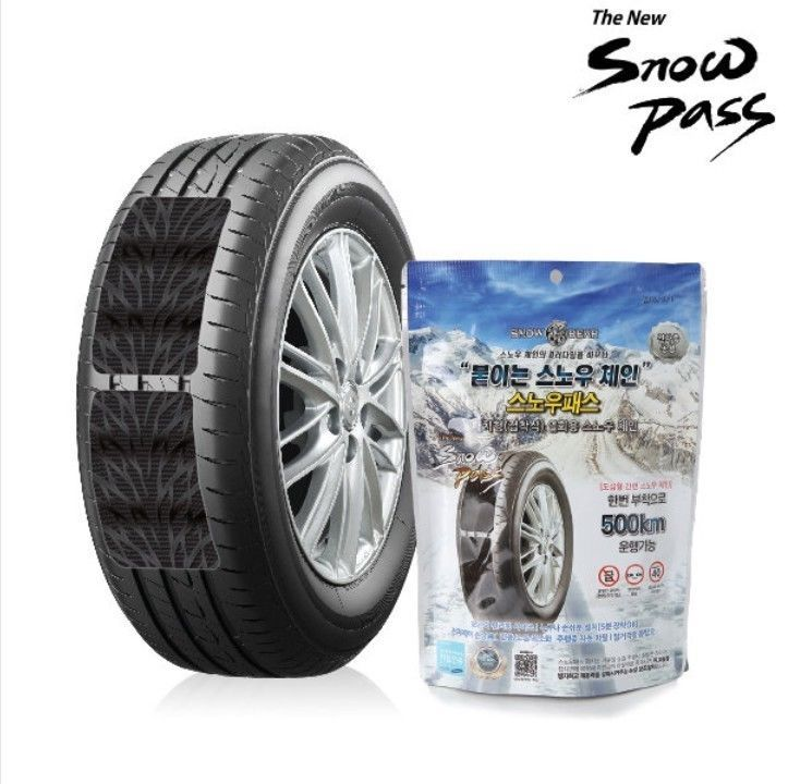 NEW Patch Type Snow Chain SNOW PASS 5 MIN Simple Install For Women 1 time 500 KM #SNOWPASS