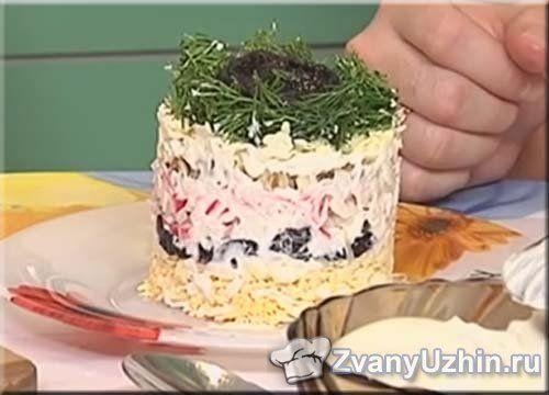 """Слоёный салат """"Черный жемчуг"""" с крабовыми палочками и черносливом"""