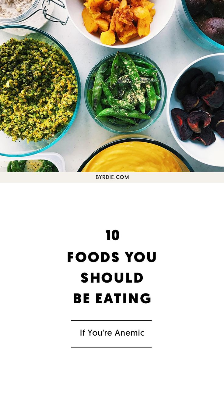 Foods To Eat When You Re Anemic