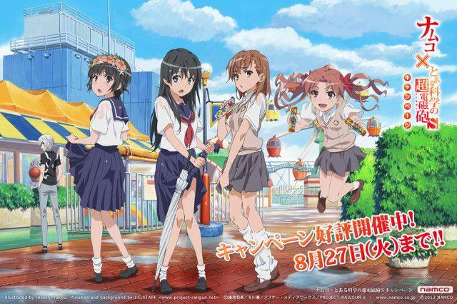 'A Certain Scientific Railgun' X Namco campaign spawns crazy Umaibou ads - http://sgcafe.com/2013/08/a-certain-scientific-railgun-x-namco-campaign-spawns-crazy-umaibou-ads/
