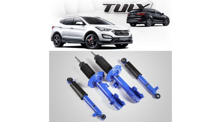 TUIX SPORTS GAS SHOCK ABSORBERS FOR HYUNDAI SANTA FE DM 2012-15 MNR