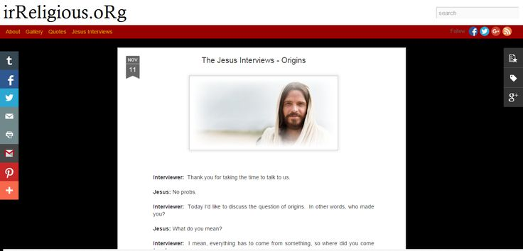 The Jesus Interviews - Twitter's hilarious @LawdCheesyCrust answers important theological questions