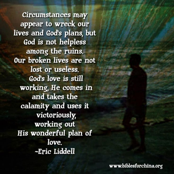 Eric Liddell quotes | Eric Liddell missionary to China and Olympic winner.