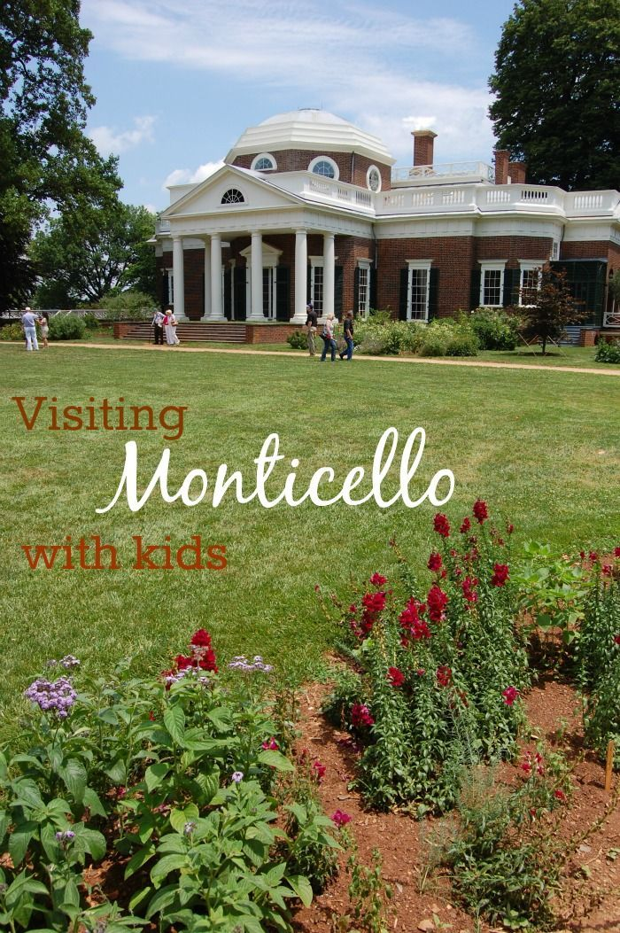 Tips for visiting Monticello, Thomas Jefferson's home near Charlottesville, VA, with kids. Photo courtesy of Ben Clark.: