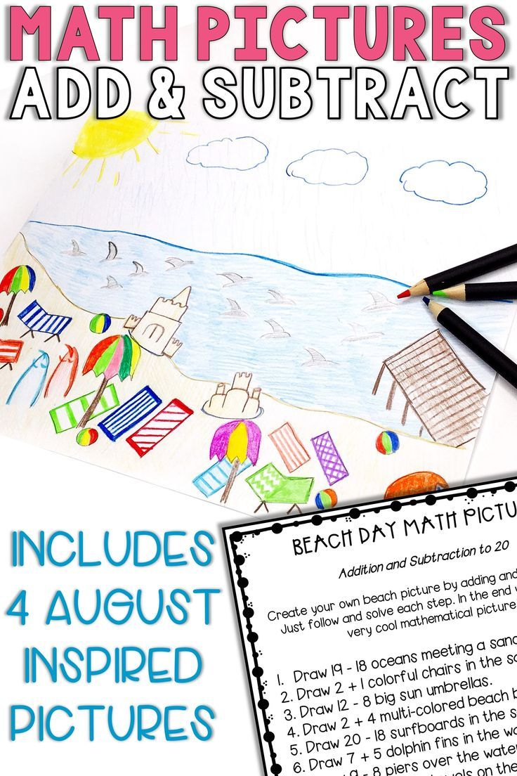 August Math Pictures Are A Great Way For Your Students To Practice Their Addition And Subtraction Skills W Math Pictures Subtraction Activities Math Activities