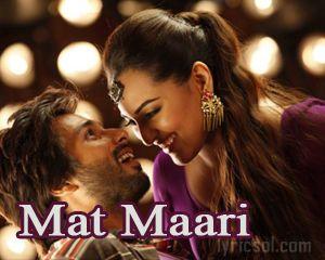 Mat Maari music & lyrics - R Rajkumar