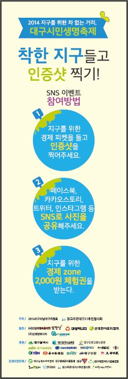9월의 배너디자인. http://blog.ppia.co.kr/220142581147