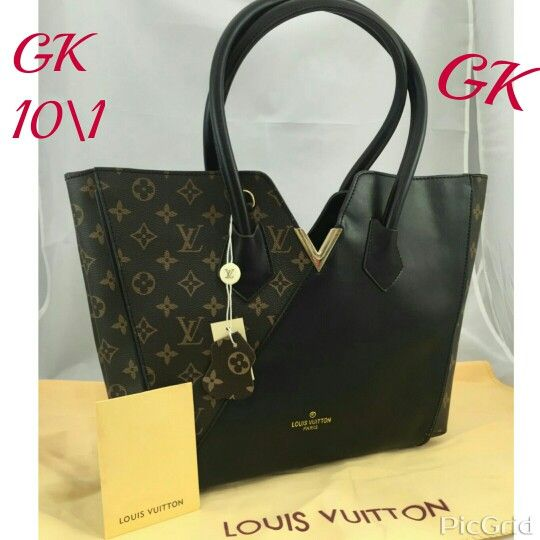 Louis Vuitton high first copy same original 300 Egyptian pound For order on whats app +0201223485327