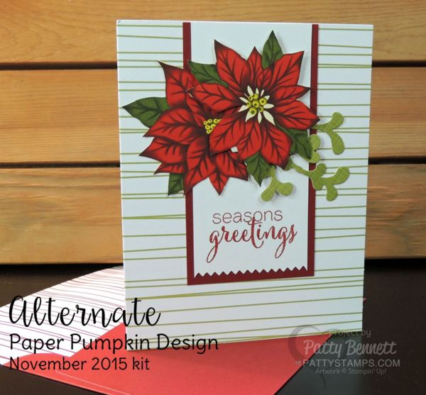 Stampin' UP! Paper Pumpkin Christmas Card Kit, November 2015.  Create 10 Christmas Cards with supplies in the kit including a great stamp set to use over and over.  I added cut out poinsettias from the Home for Christmas designer paper pack - Holiday catalog 2015 for this alternate design idea.