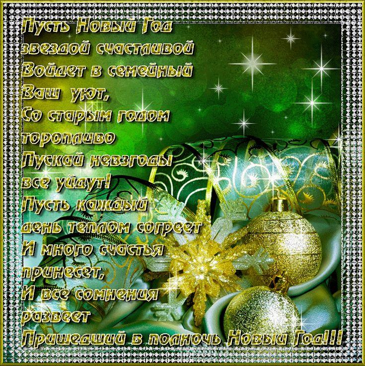 Открытки, отправить праздничную открытку