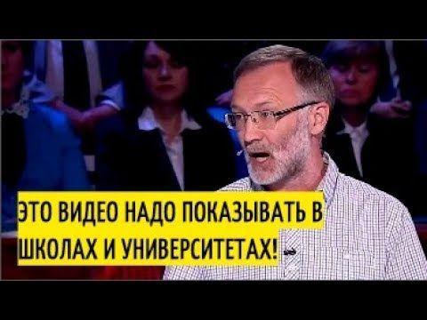 Это выступление Михеева надо записать на всех носителях, во всех формата...
