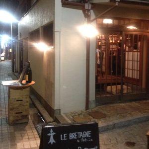 【シードル】飯田橋/ル ブルターニュ バー ア シードル レストラン
