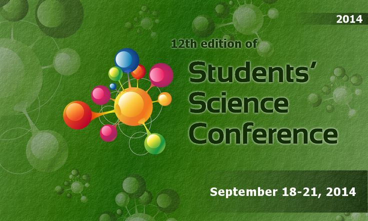 Students' Science Conference