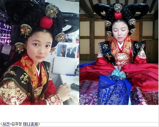 Traditional Korean Queen's Wedding Dress - Kim Yoo Jeong