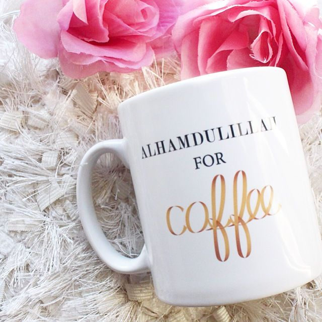 Islamic coffee mug