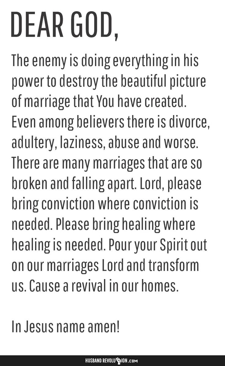 Prayer: For Broken Marriages --- Dear Lord, The enemy is doing everything in his power to destroy the beautiful picture of marriage that You have created. Even among believers there is divorce, adultery, laziness, abuse and worse. There are many marriages that are so broken and f… Read More Here http://husbandrevolution.com/prayer-broken-marriages/ #marriage #love