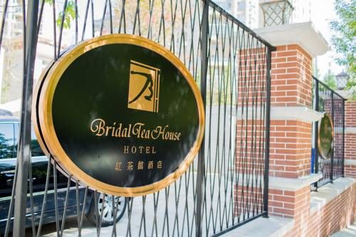 Bridal Tea House Hotel (YanTai XingYang) Yantai Located in Yantai, 2.7 km from Yantai Press Centre, Bridal Tea House Hotel (YanTai XingYang) features free WiFi access and free private parking.  For your comfort, you will find slippers and free toiletries. A TV is offered.  Marina Square is 3.