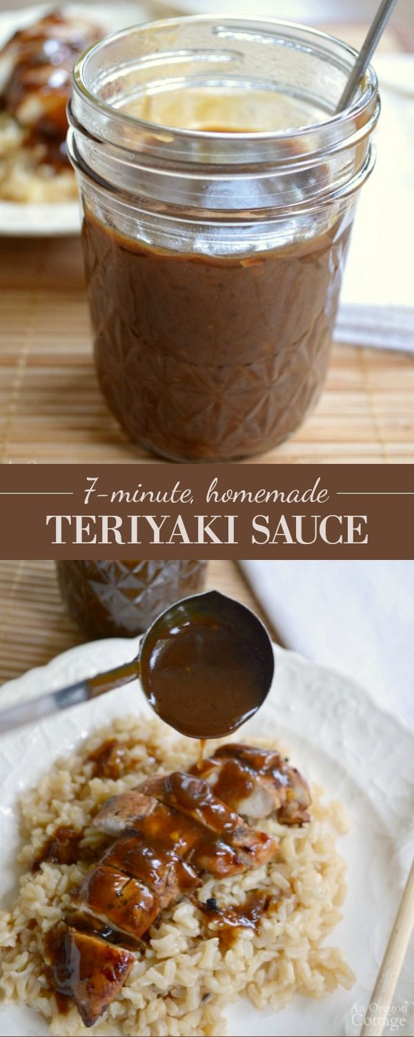 Easy Homemade Teriyaki Sauce is done in about 7 minutes, ready to be used for chicken, rice, and stir-fries! This will become a staple in your pantry!