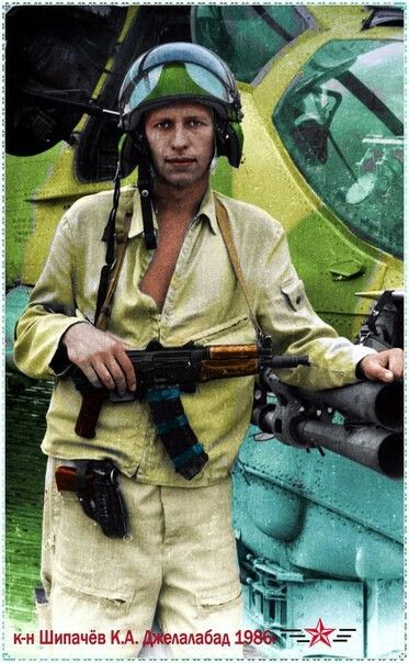 Soviet/Afghan war.Mi-24 crewman, with AKS-74U 'sutchka' (little bitch) and 'Pistolet Makarova'.