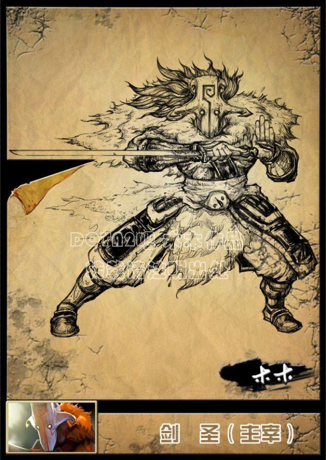 Estas geniales ilustraciones a base de tinta por el artista Jijimumu de los heroes clásicos de Dota 2 son impresionantes!