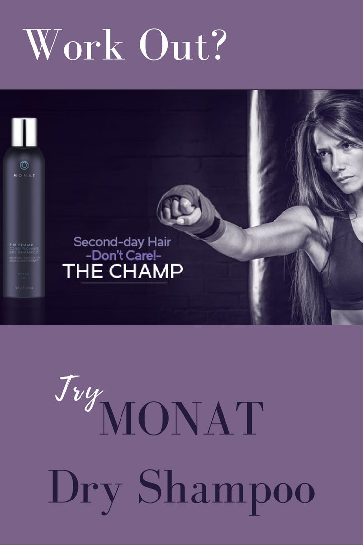 Have you ever found yourself winning with the perfect hair day, except for those greasy two inches right off of the scalp? Say no more with the champion combination of ingredients in MONAT's THE CHAMP - Conditioning Dry Shampoo!