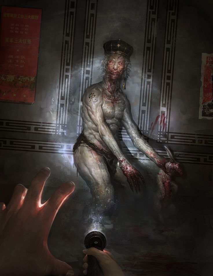 Jiang Shi by Christopher Peters