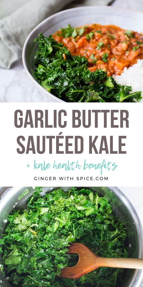 3 Minute Garlic Butter Wilted Kale How To Cook Kale Recipe Easy Kale Recipes Cooked Kale Recipes How To Cook Kale
