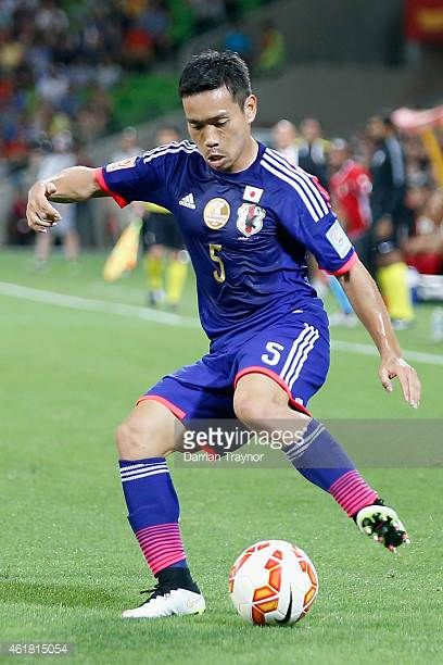 Yuto Nagatomo of Japan runs with the ball during the 2015 Asian Cup match between Japan and Jordan at AAMI Park on January 20 2015 in Melbourne...