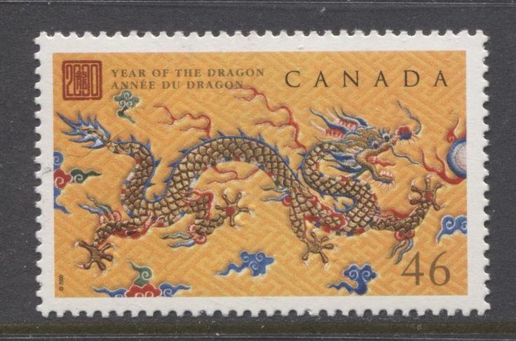 Canada #1836 46c Year of the Dragon Issue  NF/DF - VF-80 NH | eBay