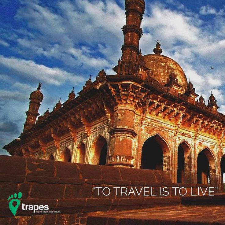 Travelling is one of the simplest and most innate instincts that we are imbibed with.We, as Trapes, wanted not only to share in that wonderful experience with you, but also desired to take it a notch higher to help you get the most out of your travels.