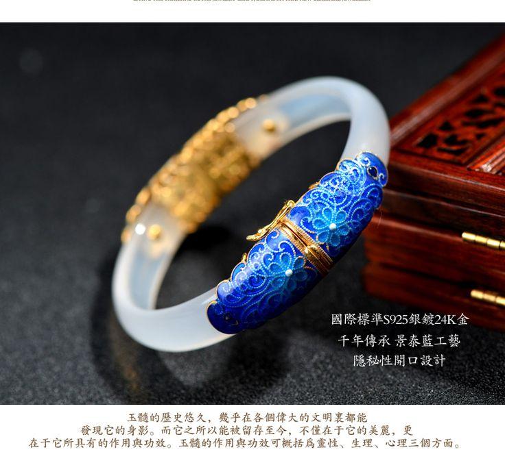 Aliexpress.com: Купить Очень тайский нефрита браслеты 925 серебро перегородчатые открытие женщина ен чинг ресторан восемь ремесло серебряный браслет женщины ювелирные изделия из Надежный Браслеты поставщиков на Chinese Jewelry City