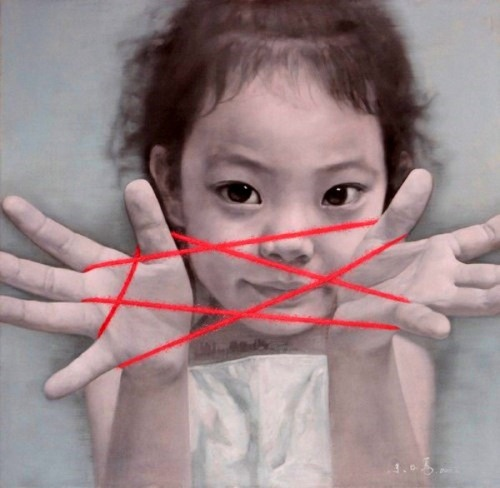 Art by Zhu Yi Yong (1957). The artist represents China's past in the form of a cat's cradle (Red star) with the youth of the future. This is a wonderful numbered series.