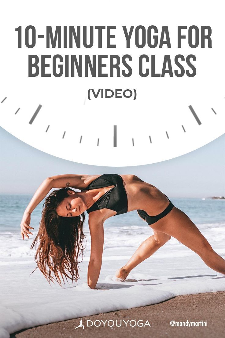 10-minute Yoga class for beginners! Free video online workout. #yoga #workout
