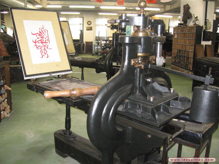 presse d impression typographique a bras musee de l imprimerie nantes photo id sorties