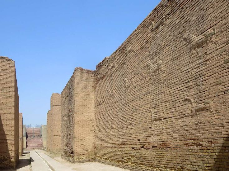 The foundations of the original Ishtar Gate at Babylon, Iraq, still bear alternate rows of bull and dragon reliefs.